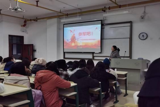 """""""参军吧,做一个有梦想有追求的中国人""""--2020级新闻、网媒、影制班级征兵宣传教育顺利开展"""
